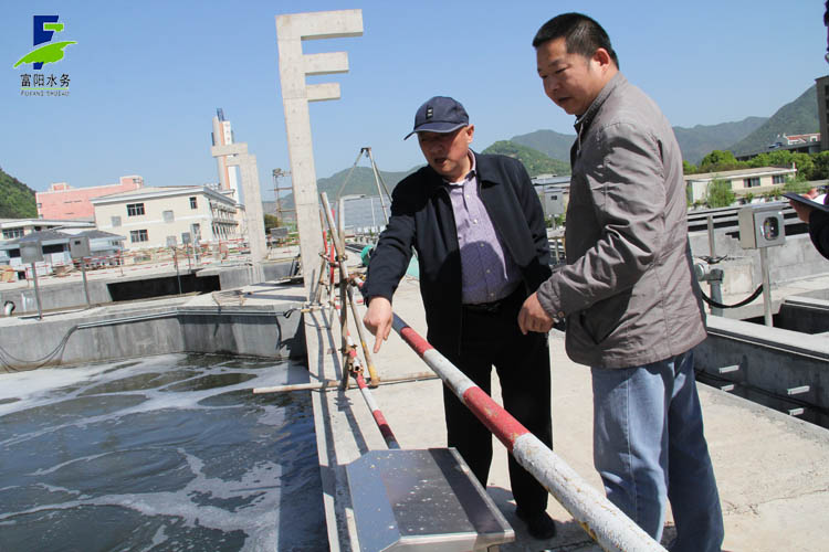 水务公司开展安全生产和行风建...